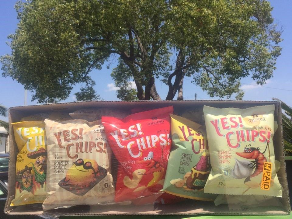 Snack Sunday: Yes! Chips! Roasted Corn Crisps