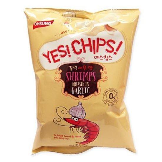 Snack Sunday: Yes! Chips! Shrimp Dressed in Garlic