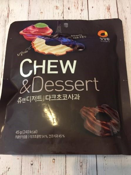 Snack Sunday: CHEW & Dessert – Dark Apple Chocolate