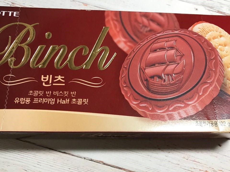 Snack Sunday: Lotte Binch