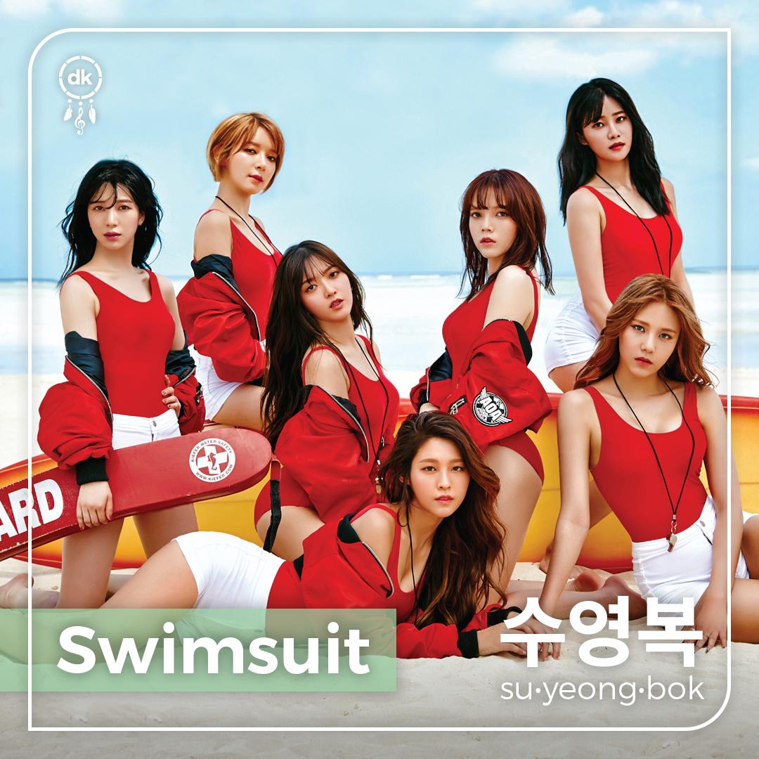 wotw-swimsuit