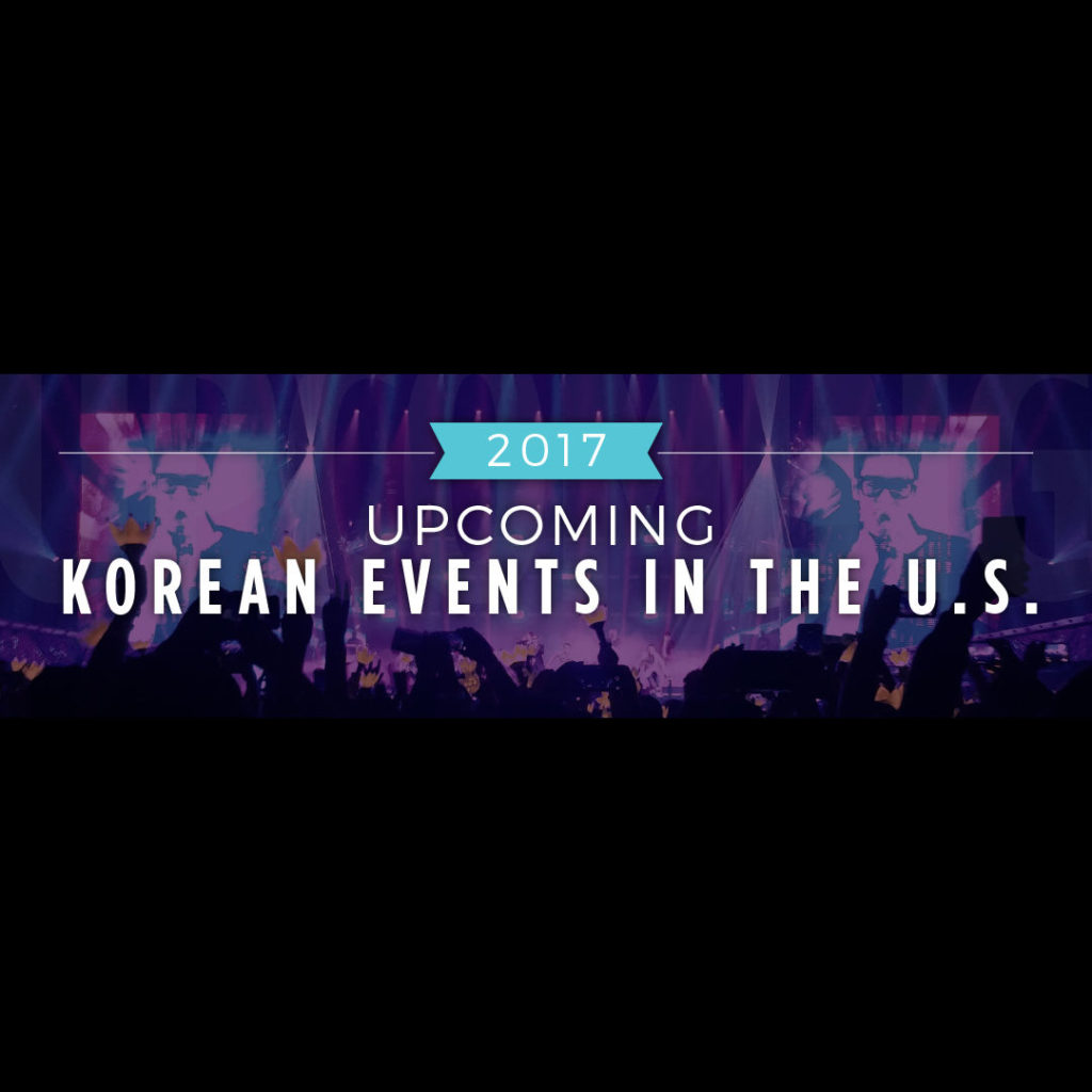 dreamkatchers initiative: Upcoming Korean Music Events in the USA