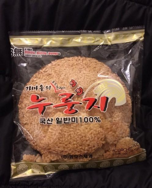 Snack Sunday: Scorched Rice