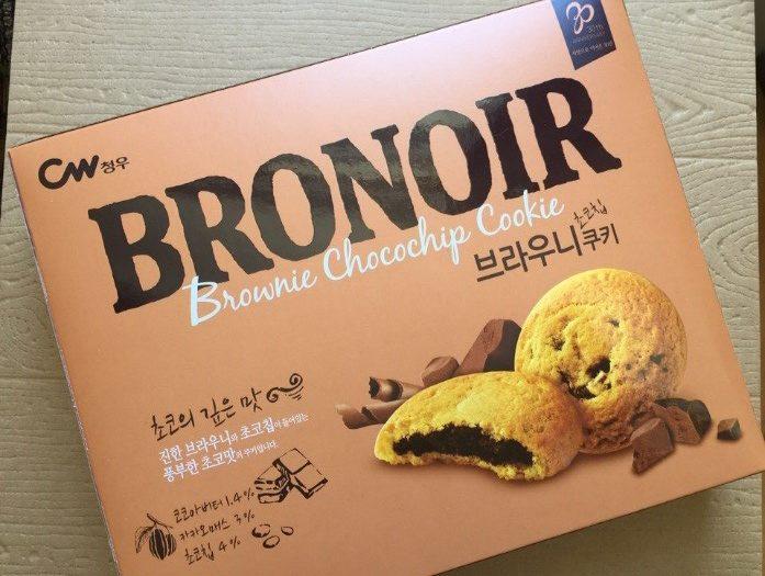 Snack Sunday: CW Bronoir Brownie Chocochip Cookie