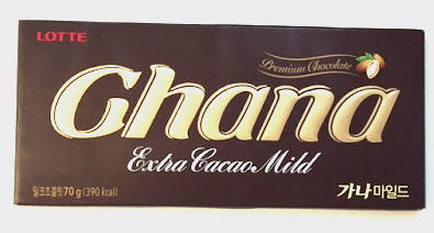 Snack Sunday: Ghana Extra Cacao Mild