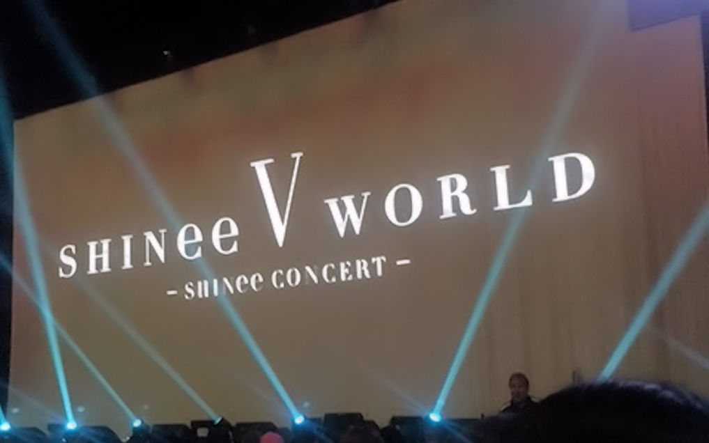 SHINee Concert Review: Post-Concert Stress Disorder (PCSD) Defined