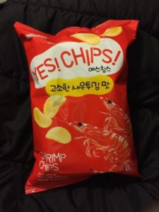 Snack Sunday: Yes! Chips! Deep Fry Shrimp Chips