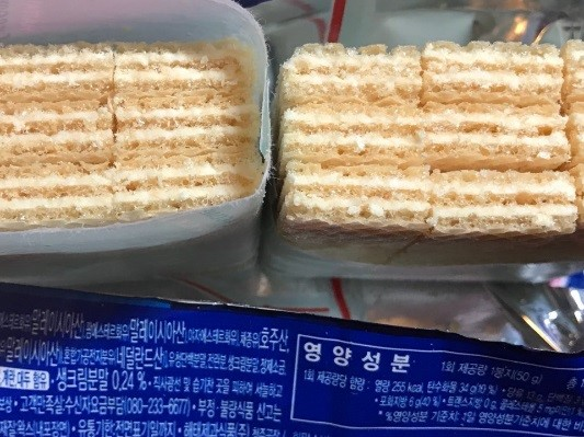 Snack Sunday: Haitai Cream Wafer